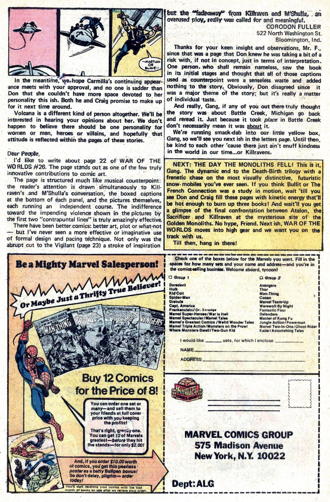 Amazing Adventures (1970) issue 28 - Page 33