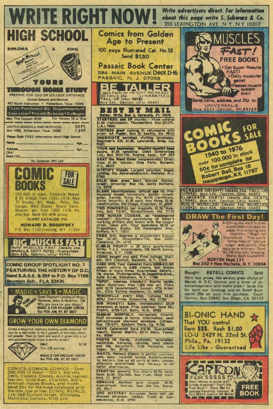 Read online Adventure Comics (1938) comic -  Issue #454 - 23