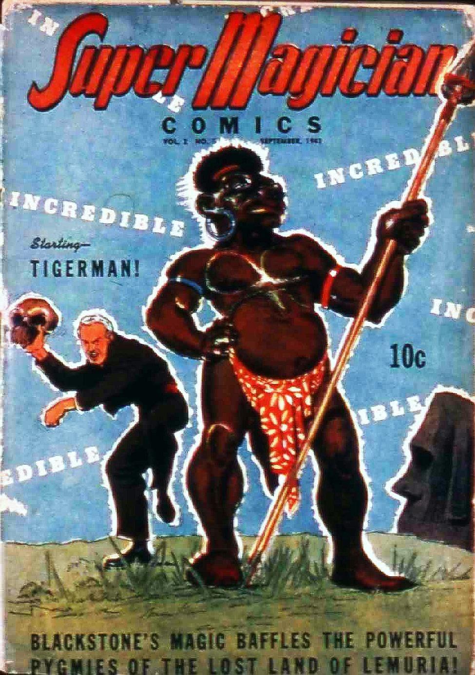 Read online Super-Magician Comics comic -  Issue #17 - 1