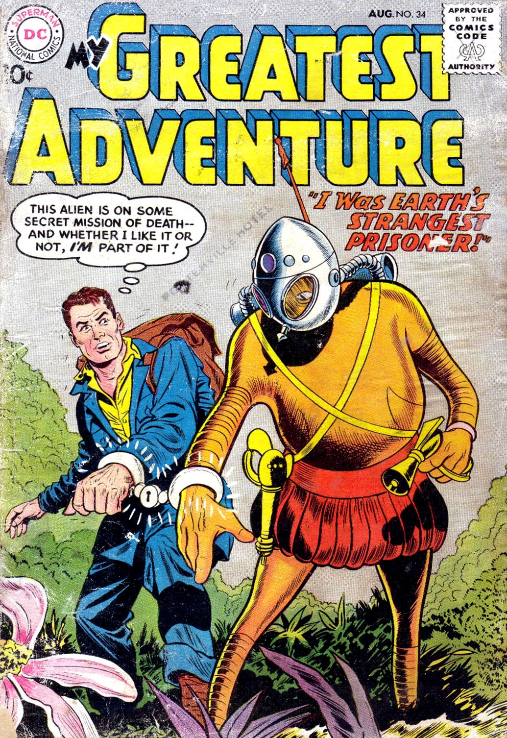 My Greatest Adventure (1955) 34 Page 1