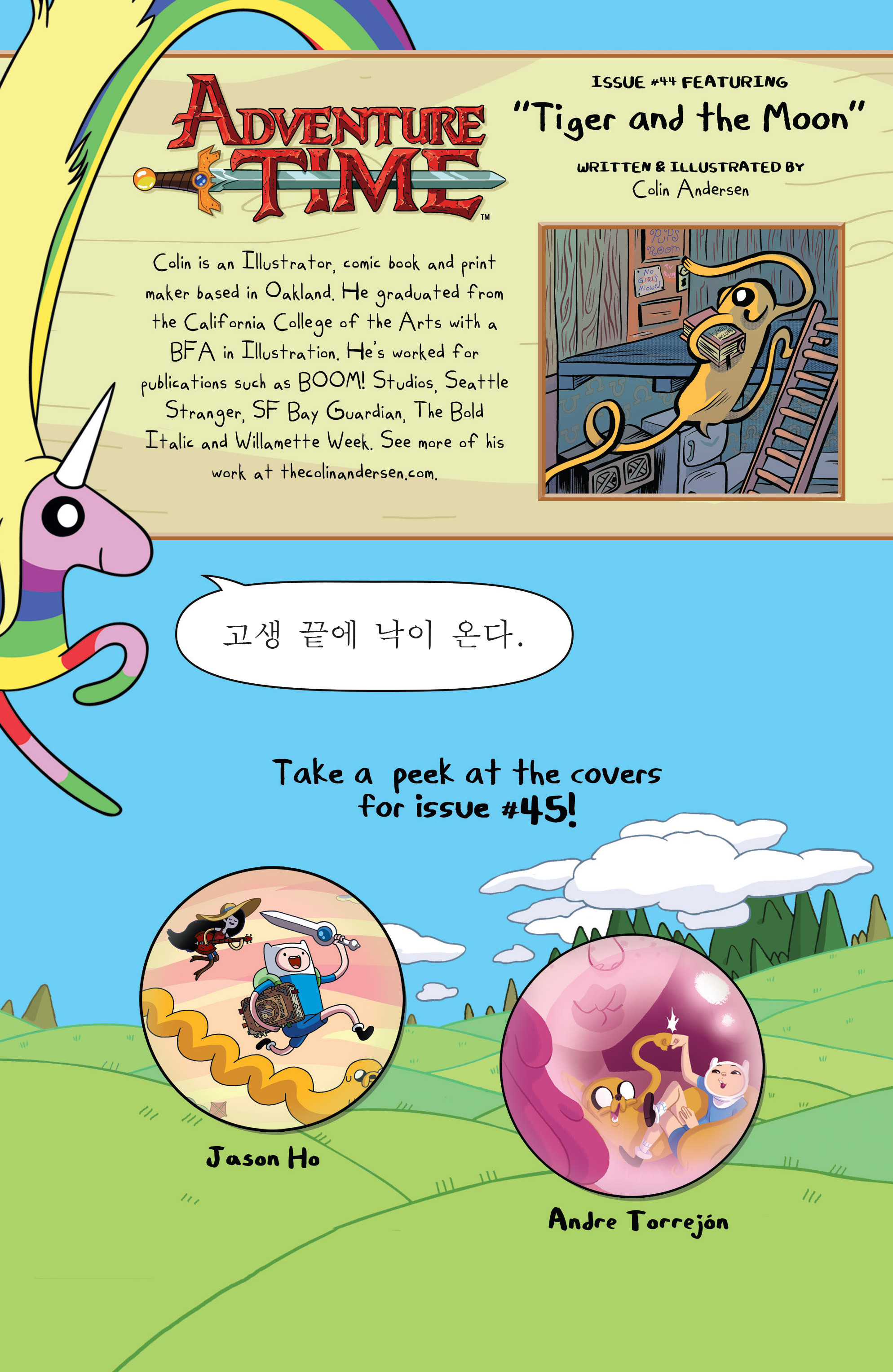 Adventure Time 44 Page 24