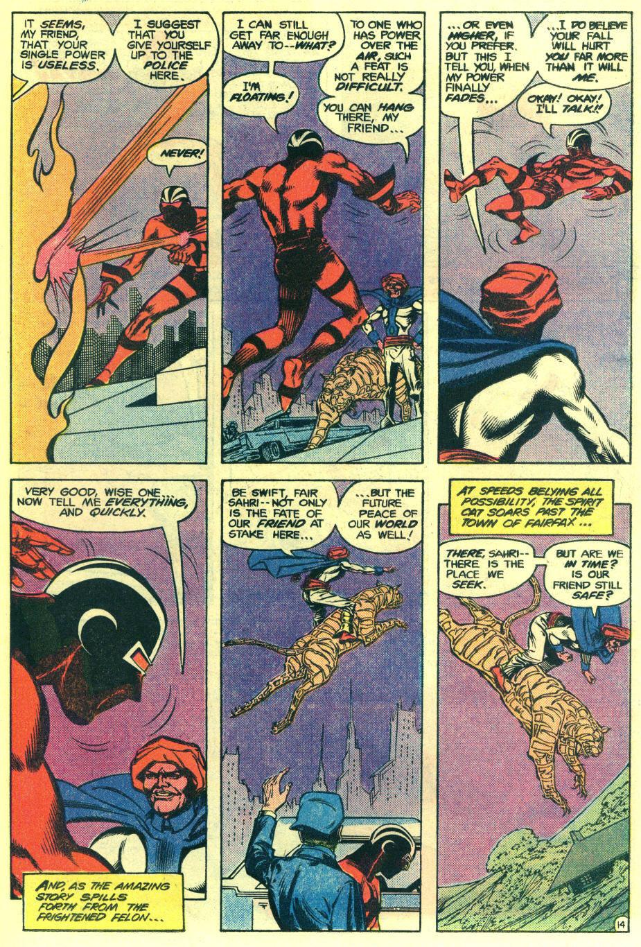 Read online Adventure Comics (1938) comic -  Issue #487 - 16