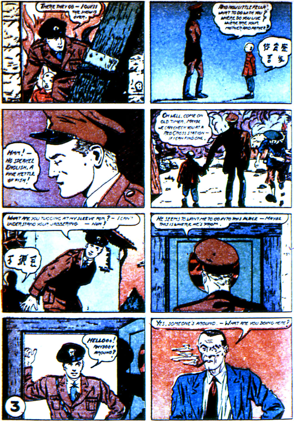 Read online Adventure Comics (1938) comic -  Issue #42 - 52