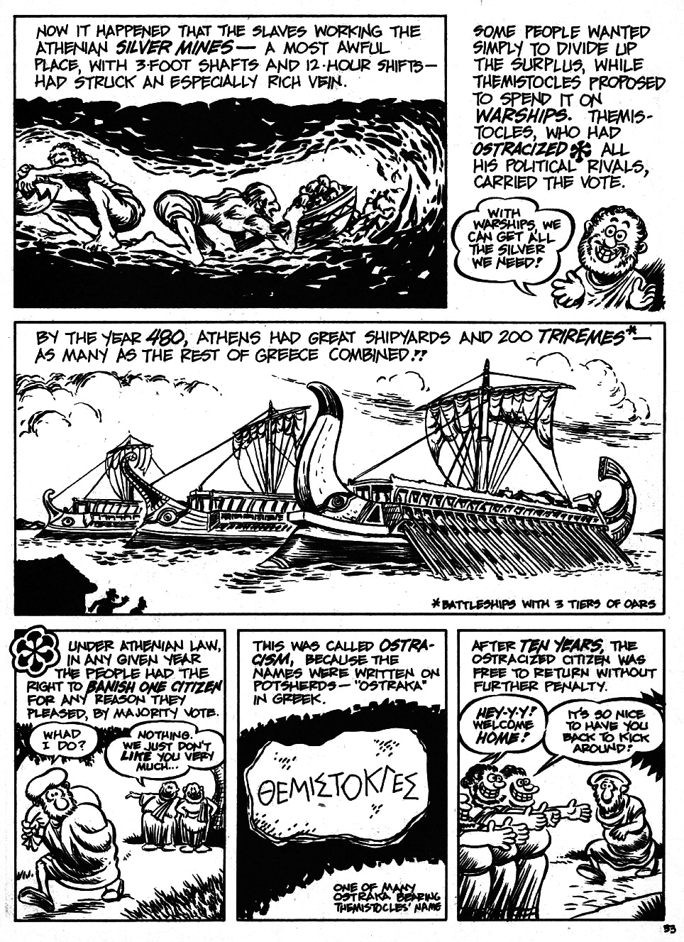 Read online The Cartoon History of the Universe comic -  Issue #6 - 35