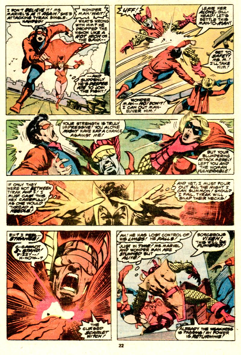 The Avengers (1963) 172 Page 13