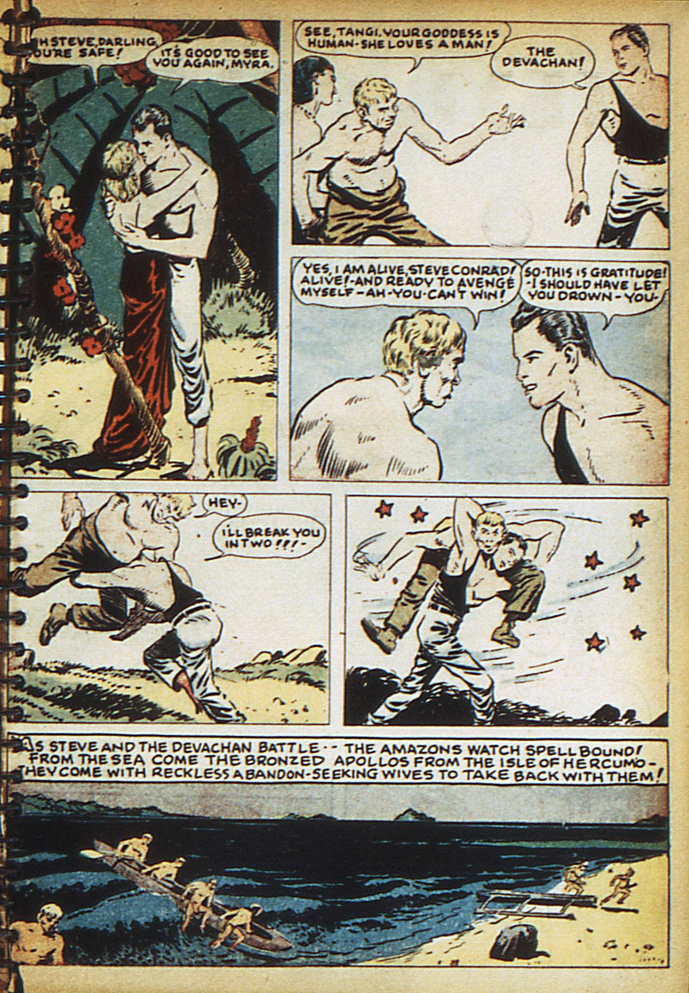 Read online Adventure Comics (1938) comic -  Issue #18 - 18