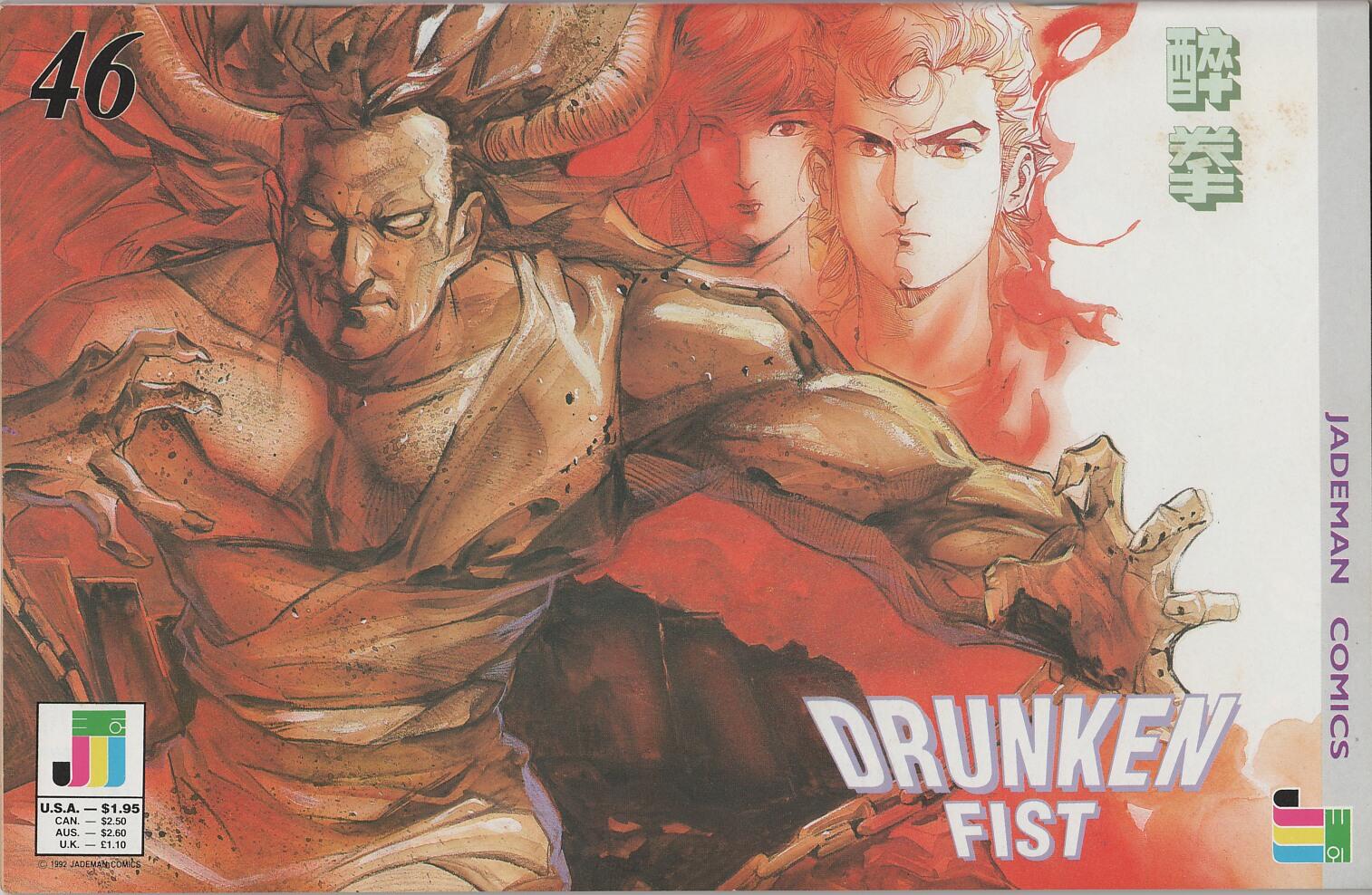 Drunken Fist 46 Page 1