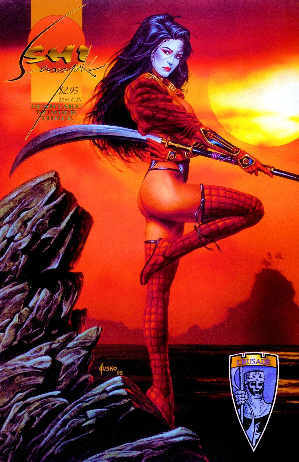 Read online Shi: Senryaku comic -  Issue #3 - 1