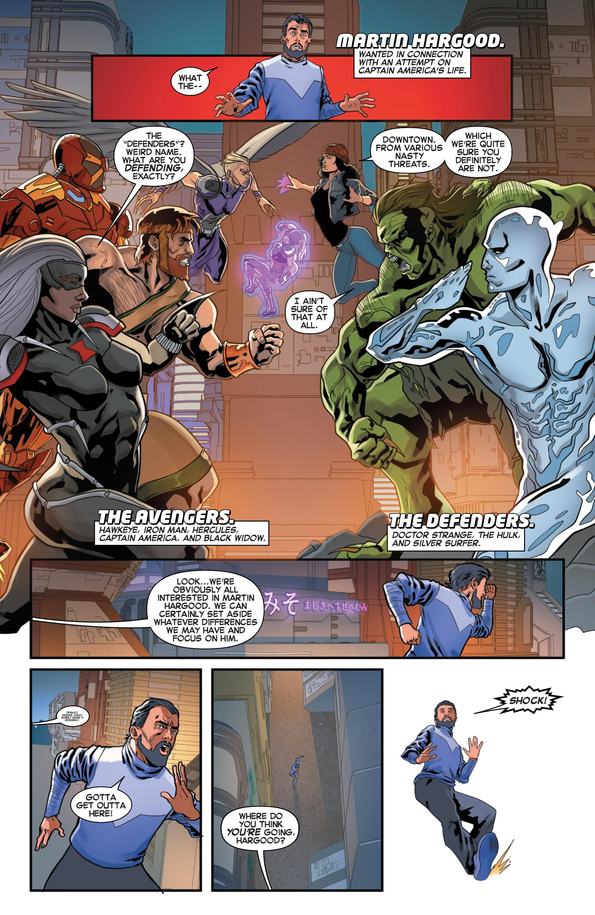 Read online Secret Wars 2099 comic -  Issue #3 - 3