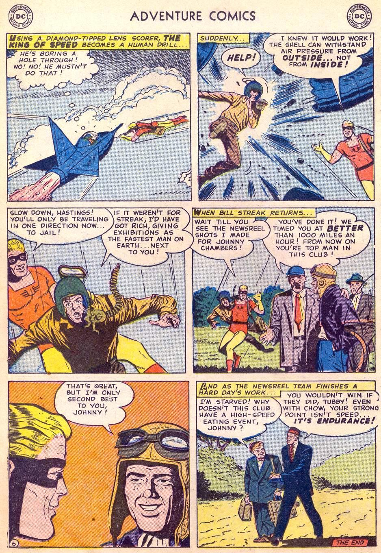 Read online Adventure Comics (1938) comic -  Issue #197 - 30