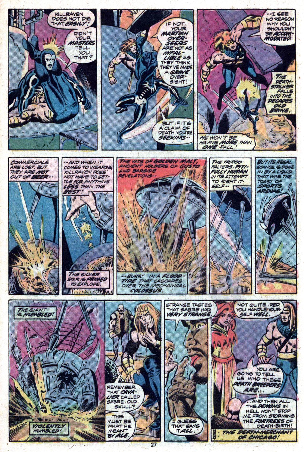 Read online Amazing Adventures (1970) comic -  Issue #27 - 28