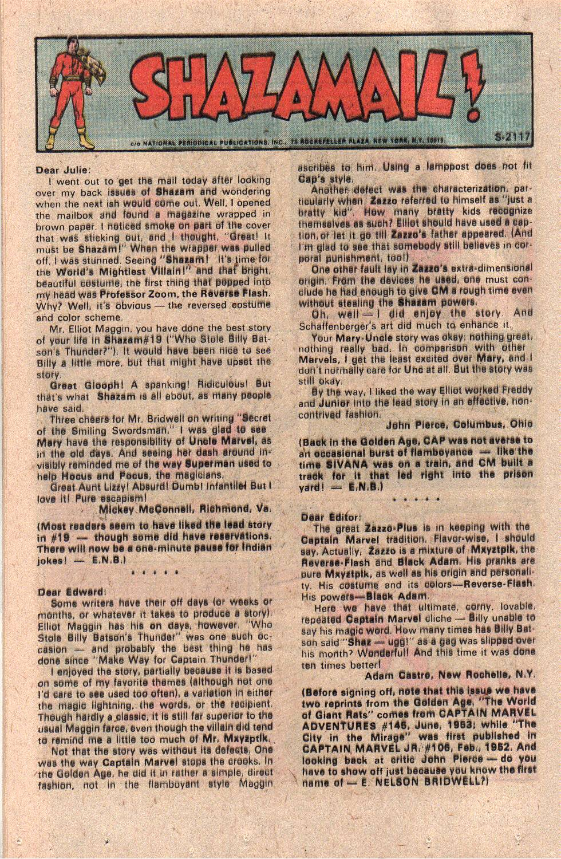 Read online Shazam! (1973) comic -  Issue #21 - 12