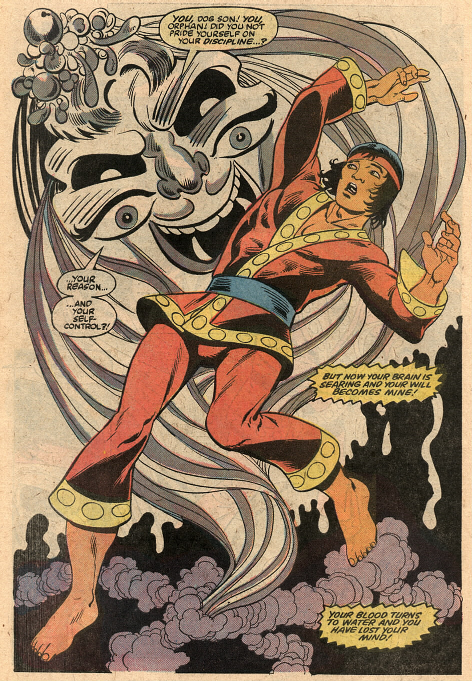 Read online Master of Kung Fu (1974) comic -  Issue #125 - 30