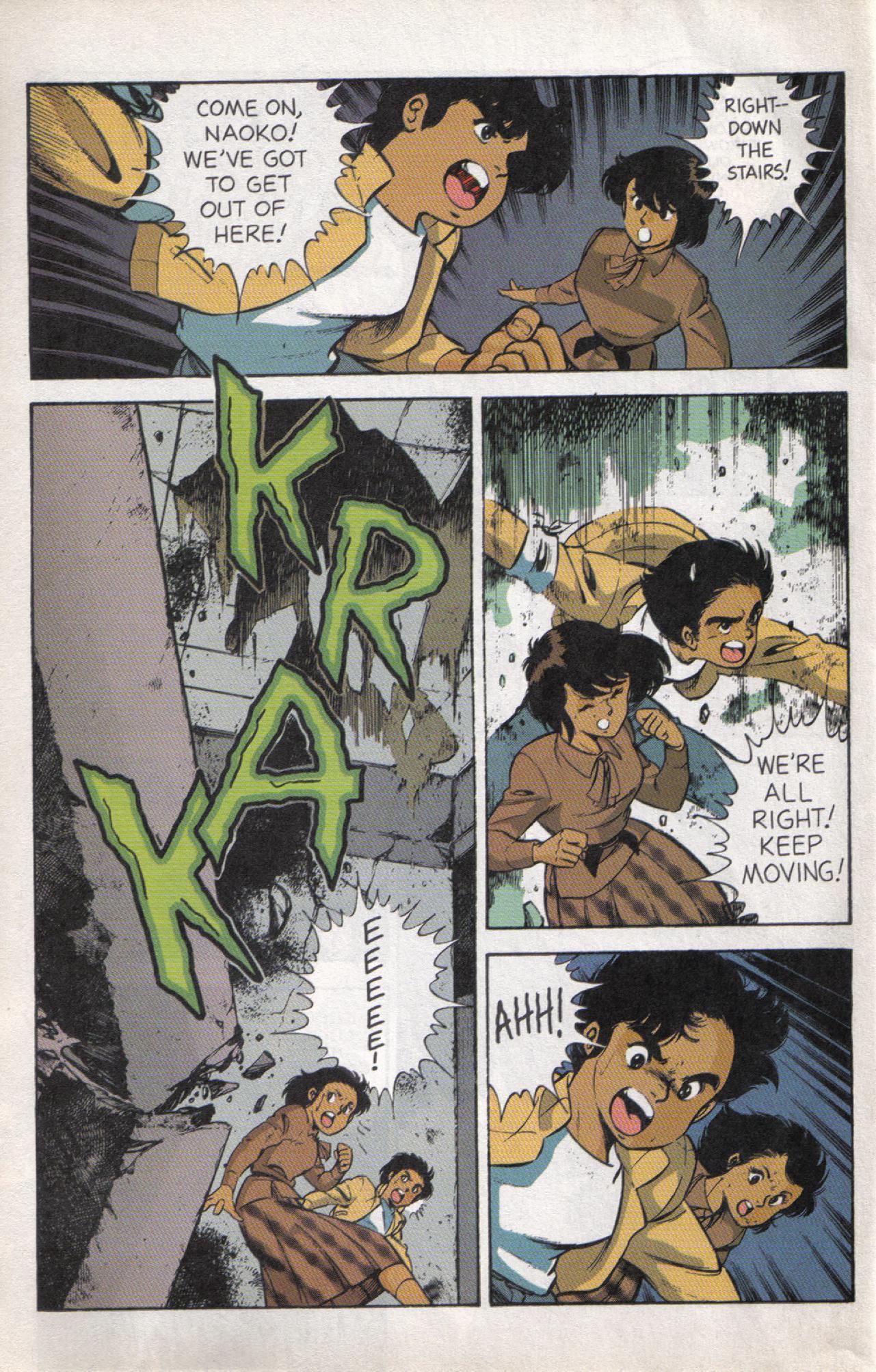 Read online Dark Horse Classics: Terror of Godzilla comic -  Issue #5 - 29