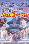 Khang Hy Vi Hành 2 - SCTV