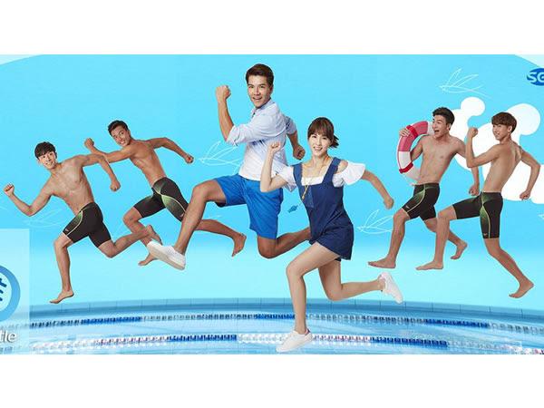 飛魚高校生 Swimming Battle