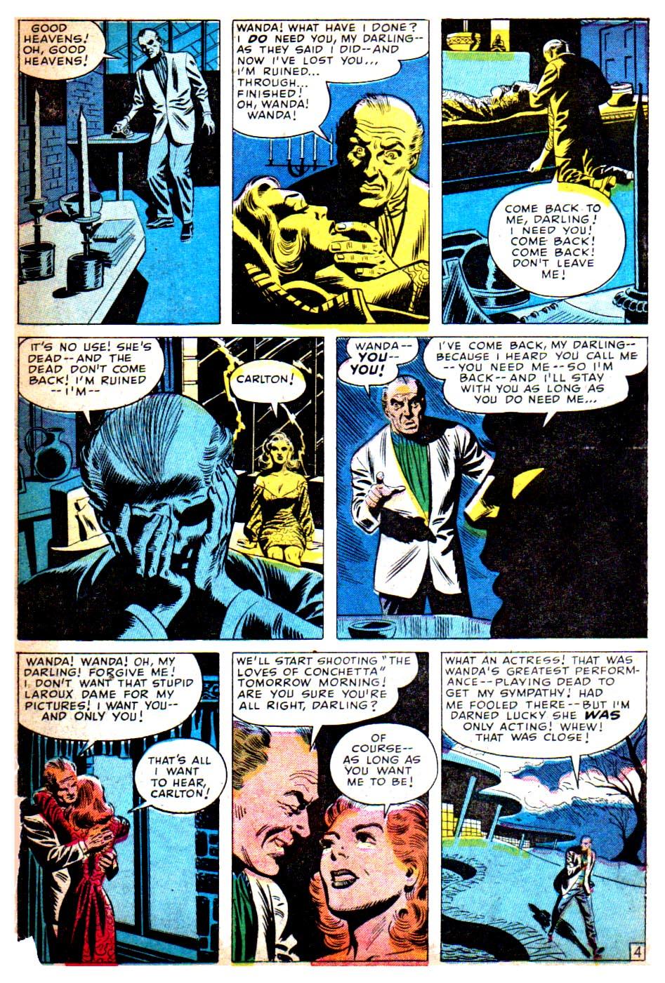 Read online Adventures into Weird Worlds comic -  Issue #15 - 17