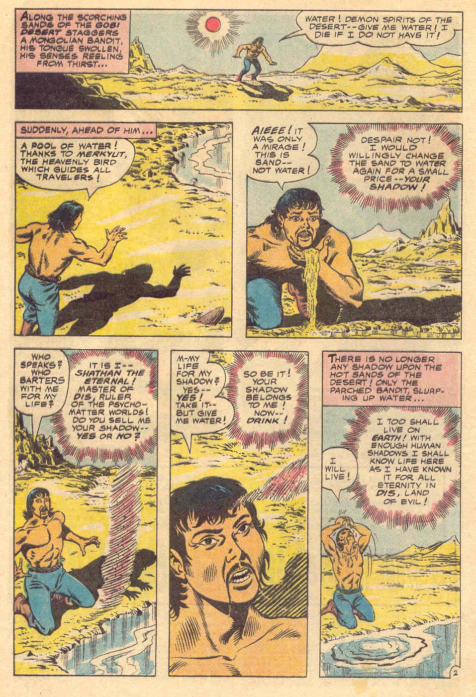 Read online Adventure Comics (1938) comic -  Issue #492 - 75