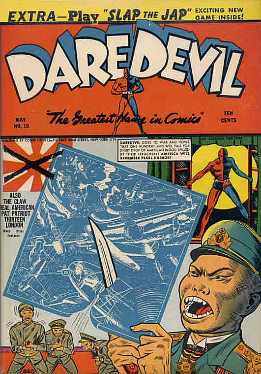 Daredevil (1941) 10 Page 1