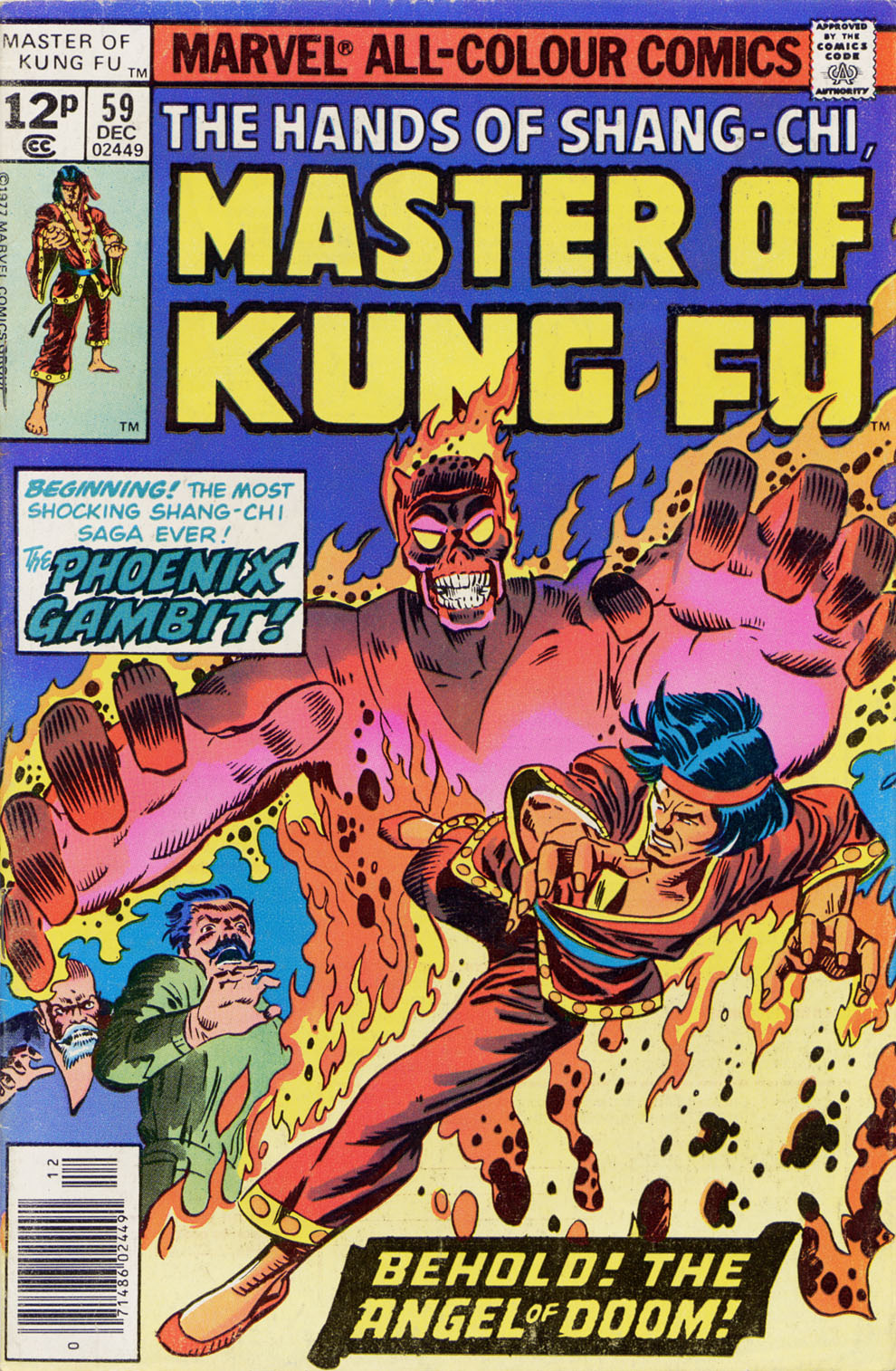 Master of Kung Fu (1974) issue 59 - Page 1