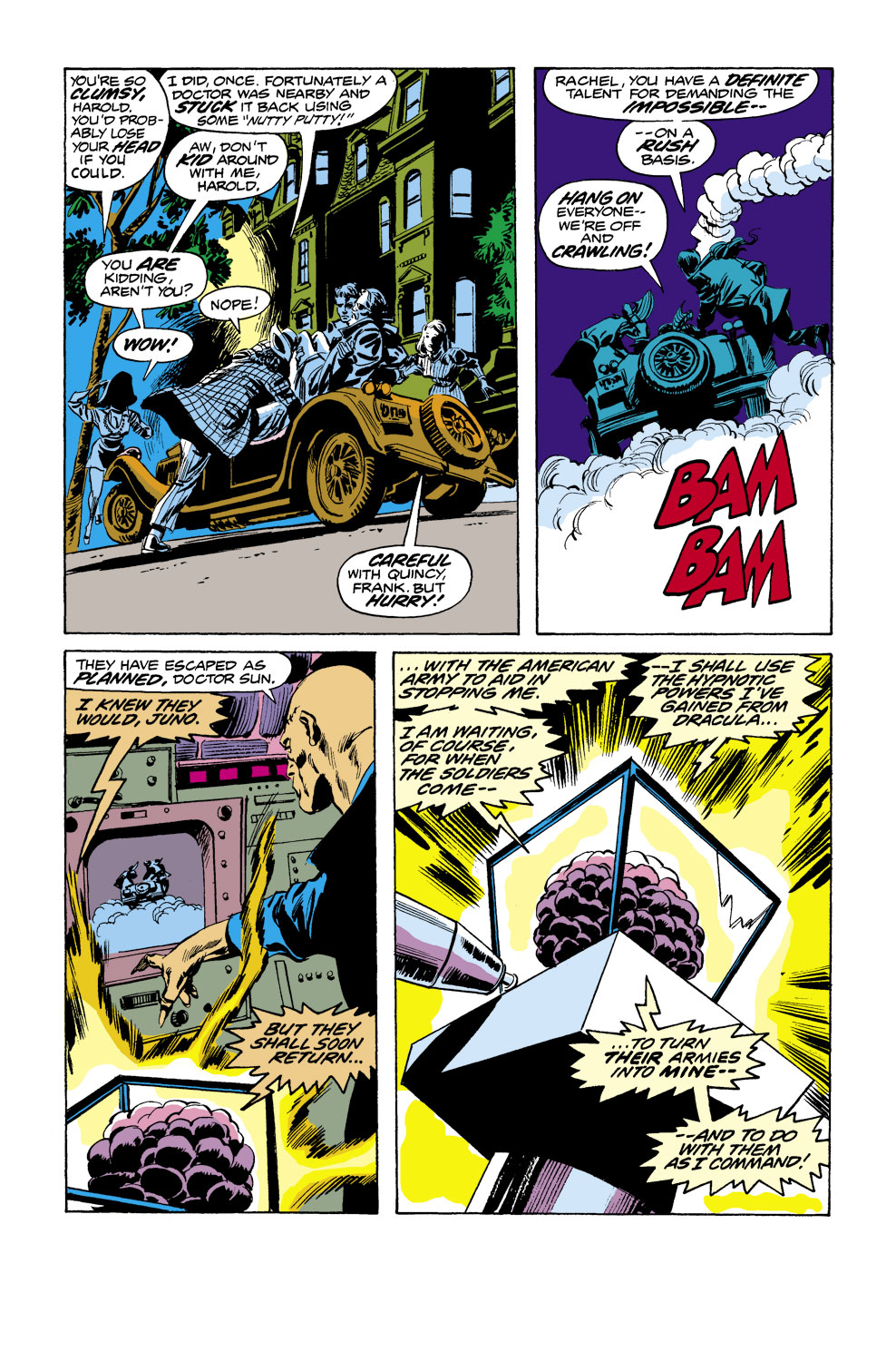 Tomb of Dracula (1972) issue 39 - Page 18