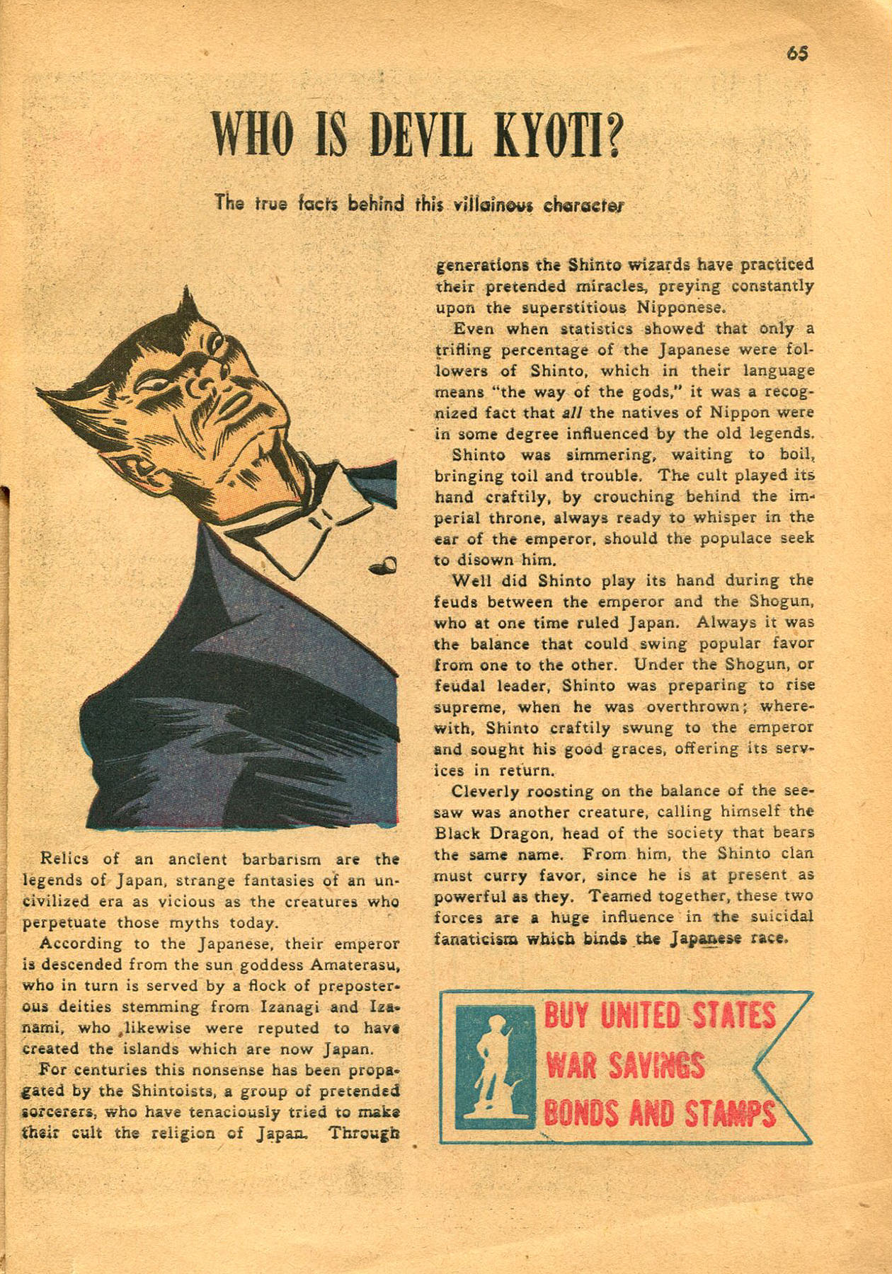 Read online Shadow Comics comic -  Issue #23 - 65