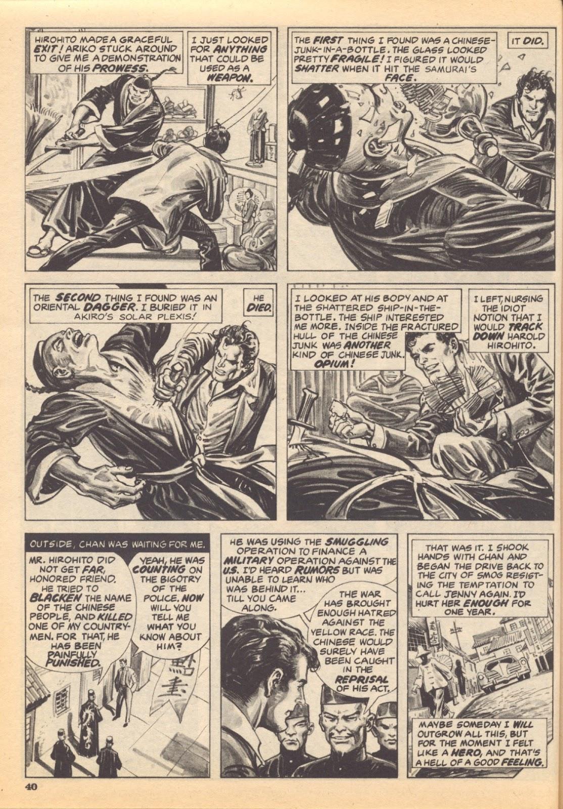 Creepy (1964) Issue #122 #122 - English 38