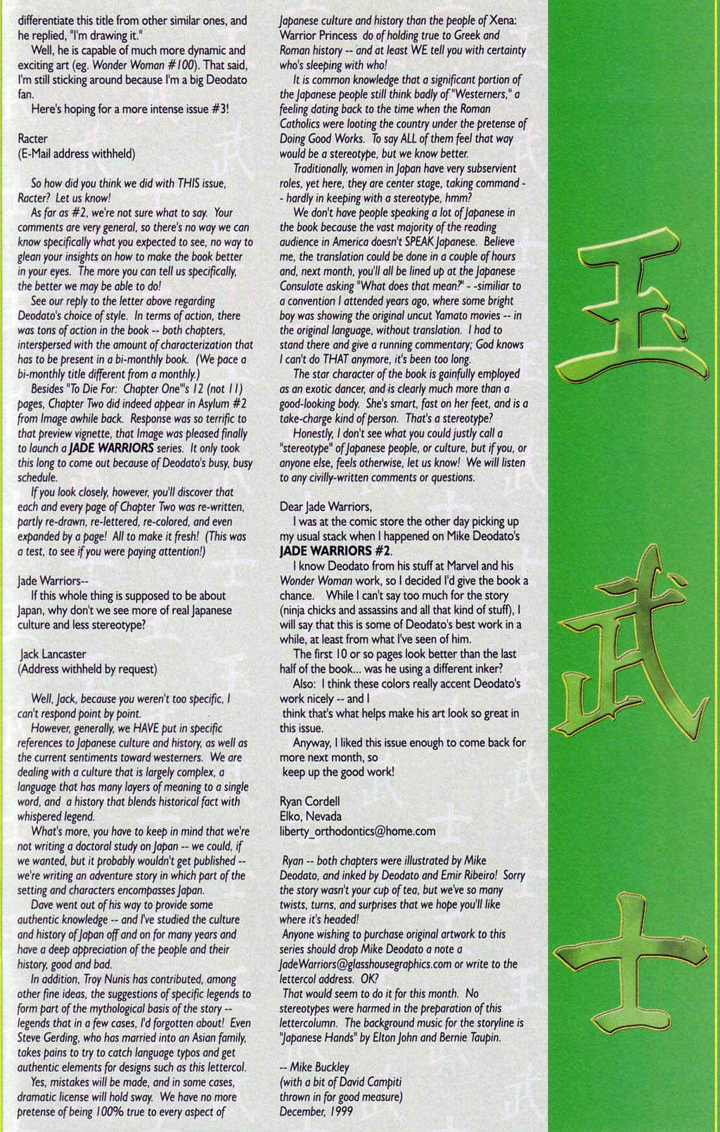 Read online Jade Warriors comic -  Issue #3 - 20