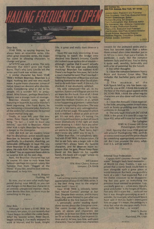 Star Trek (1984) #56 #59 - English 24