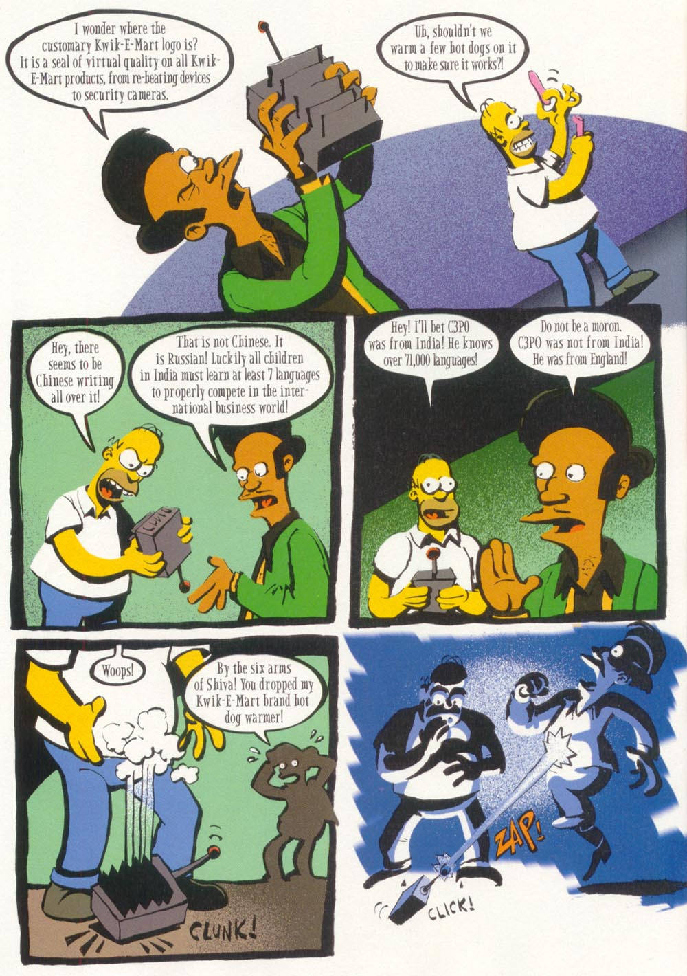 Read online Treehouse of Horror comic -  Issue #5 - 32