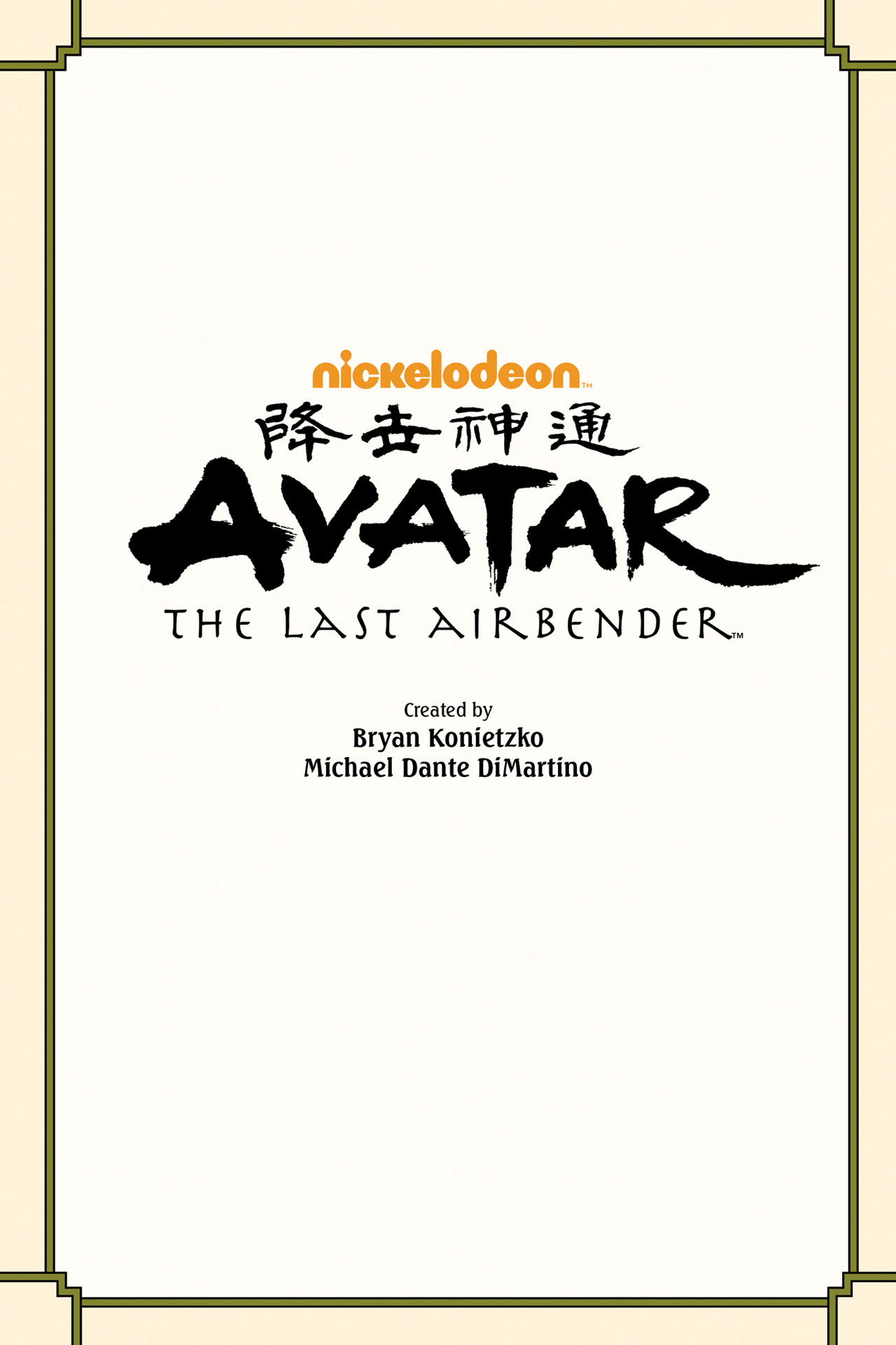 Nickelodeon Avatar: The Last Airbender - The Search Part_3 Page 2