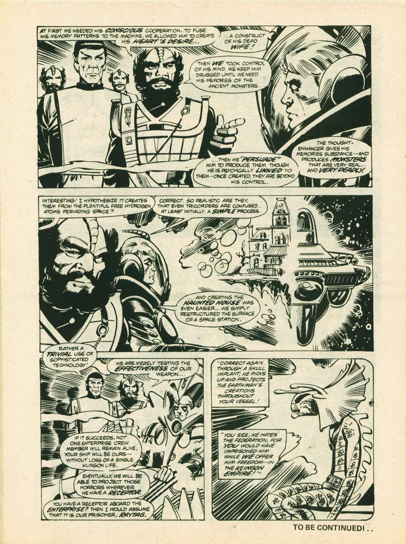 Read online Future Tense comic -  Issue #16 - 14