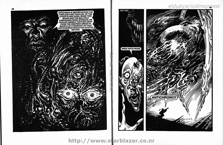Starblazer issue 271 - Page 26