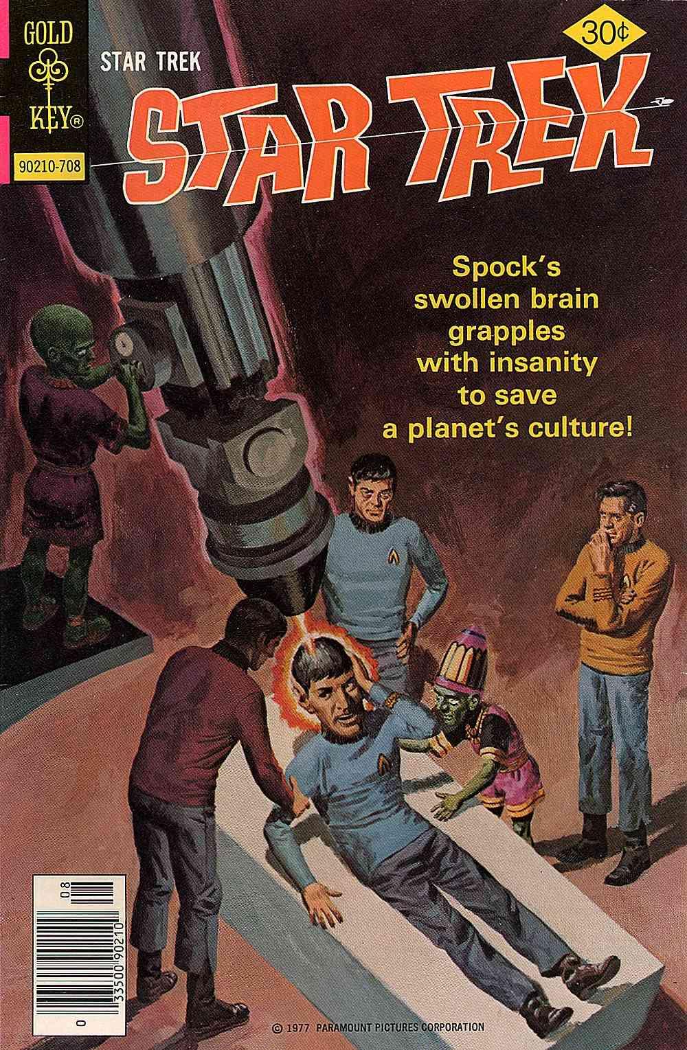 Star Trek (1967) issue 46 - Page 1