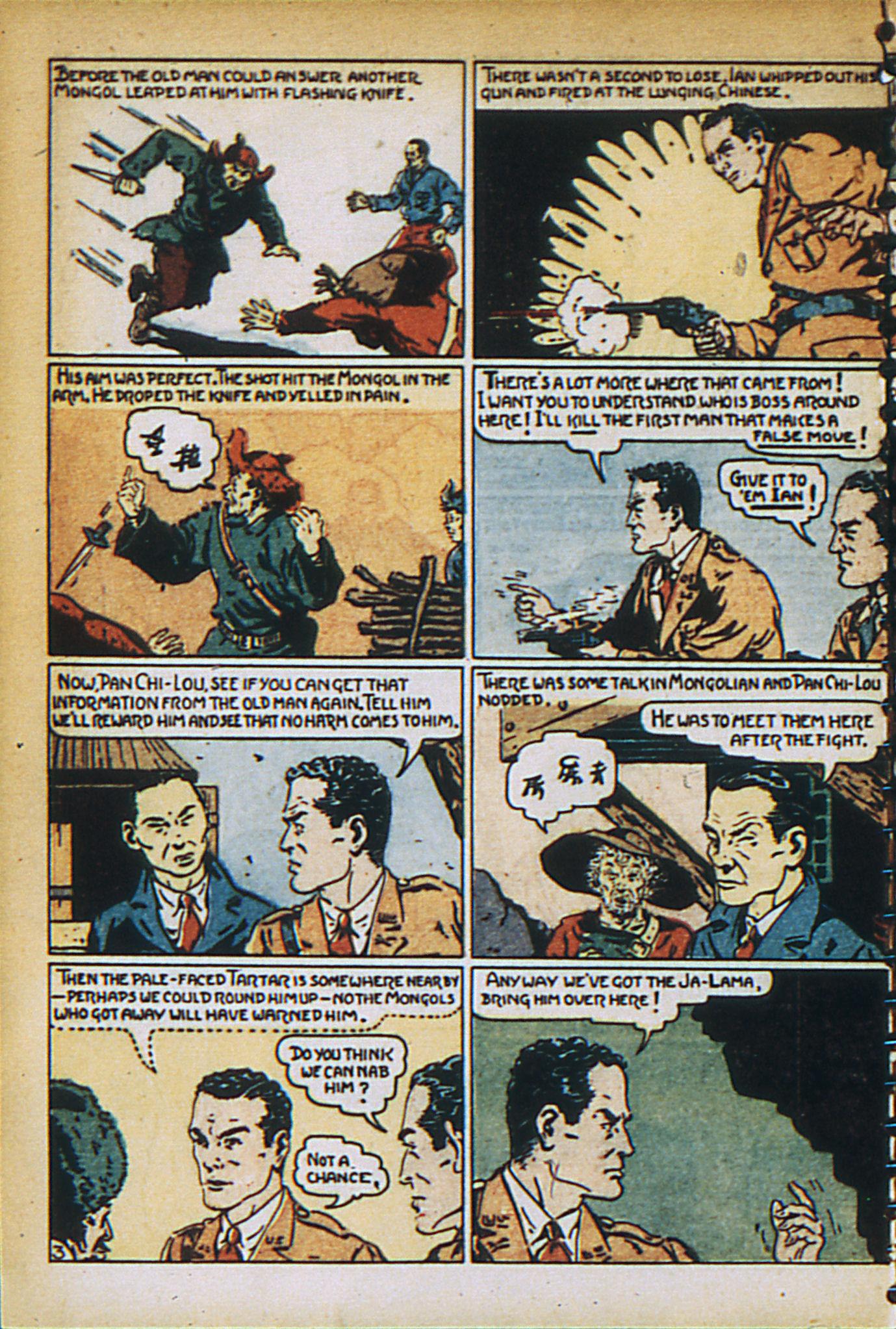 Read online Adventure Comics (1938) comic -  Issue #27 - 12