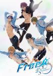 Thỏa Đam Mê Phần 2 - Free! – Iwatobi Swim Club 2