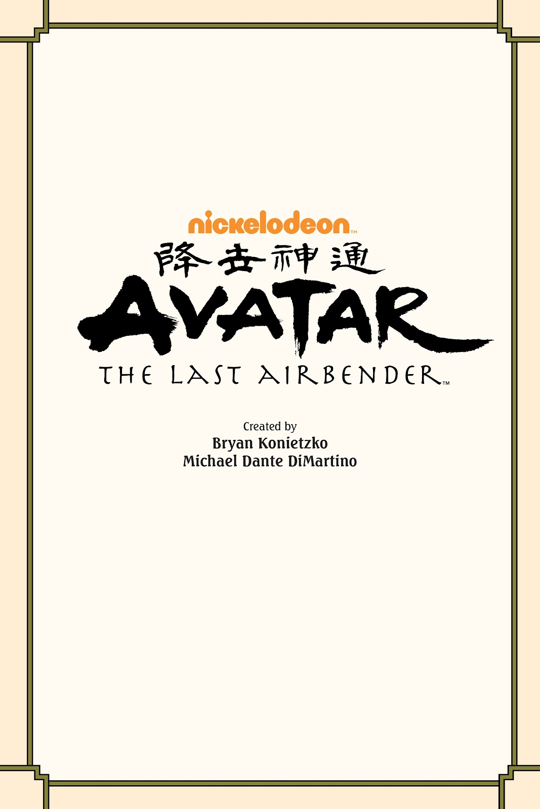 Read online Nickelodeon Avatar: The Last Airbender - Imbalance comic -  Issue # TPB 2 - 2