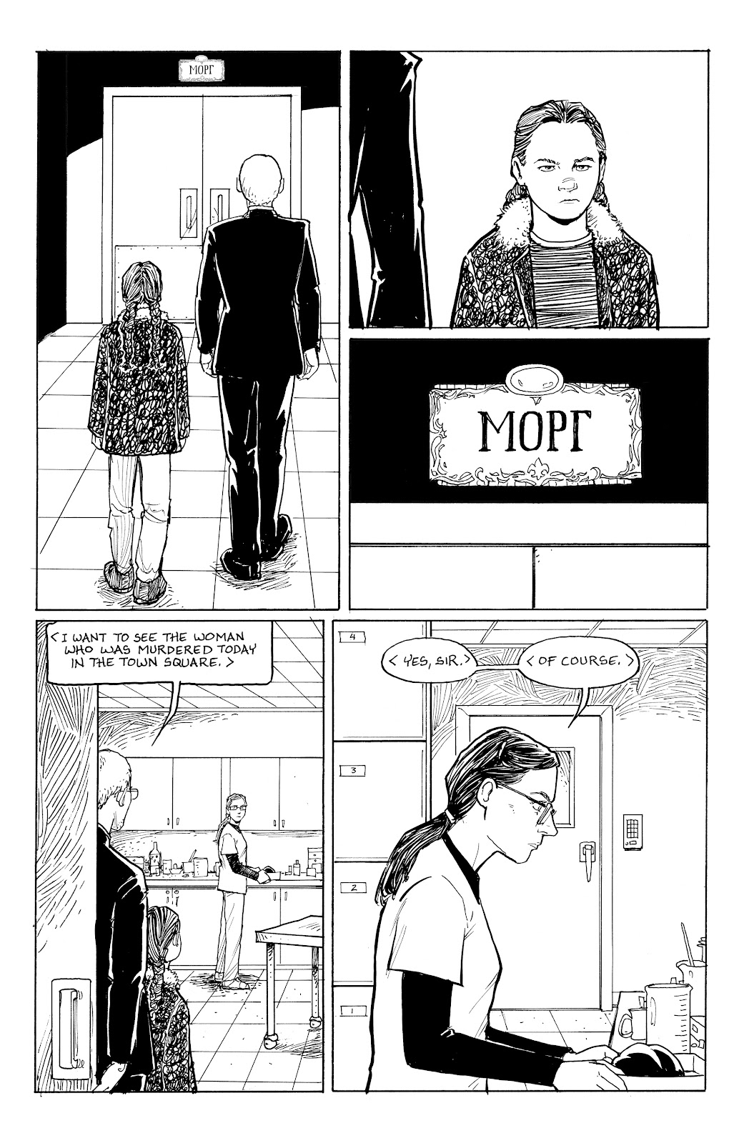 Read online Five Years comic -  Issue #5 - 9