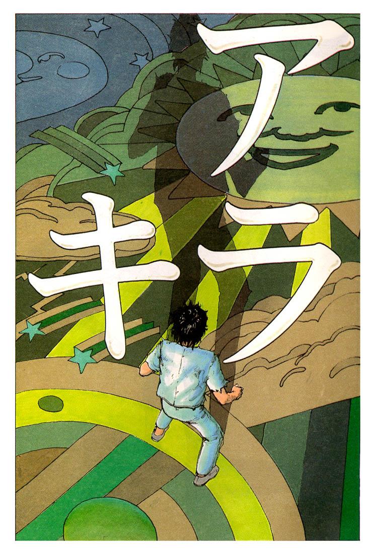 Read online Akira comic -  Issue #3 - 71