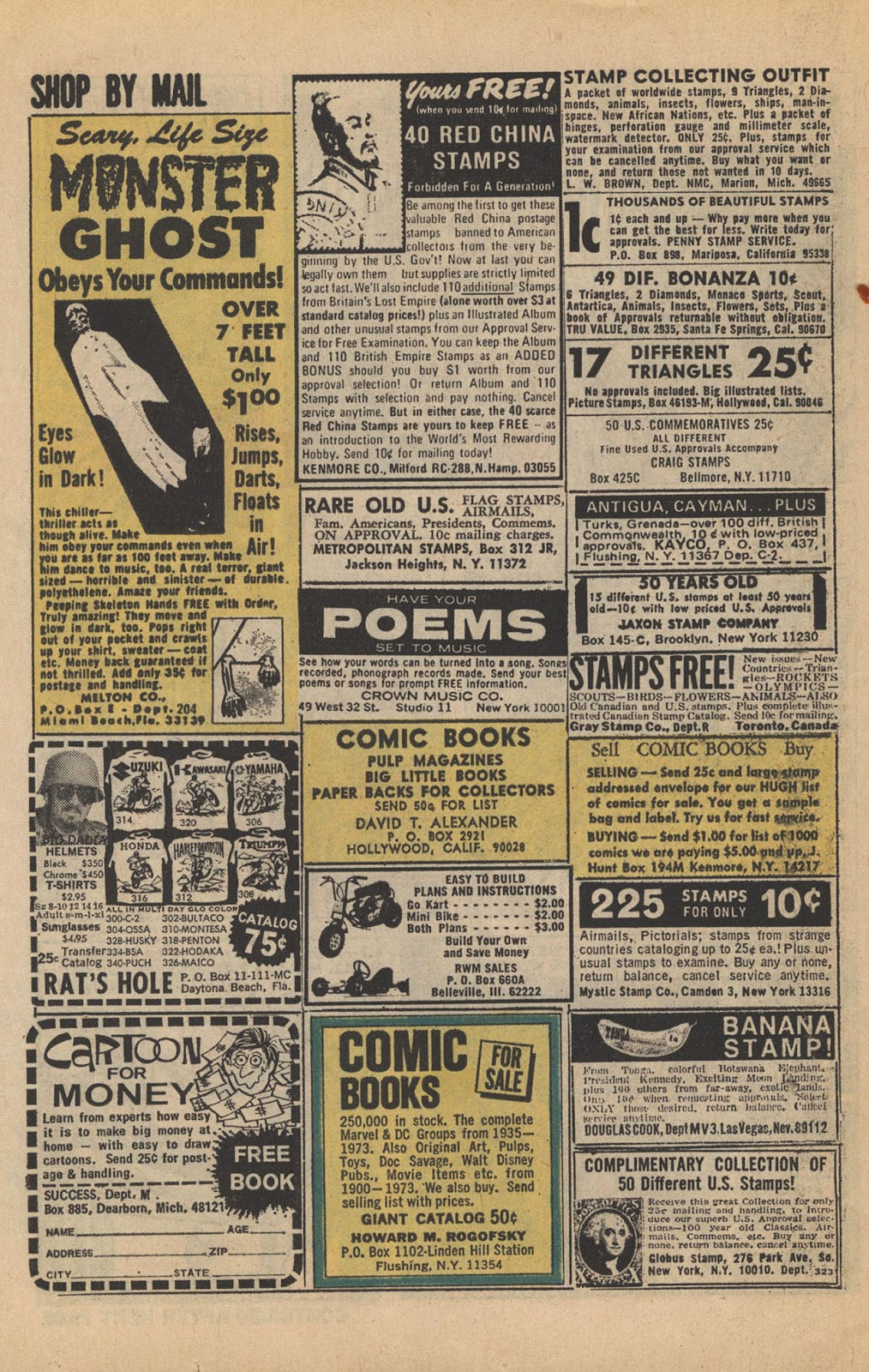 My Love (1969) issue 23 - Page 26