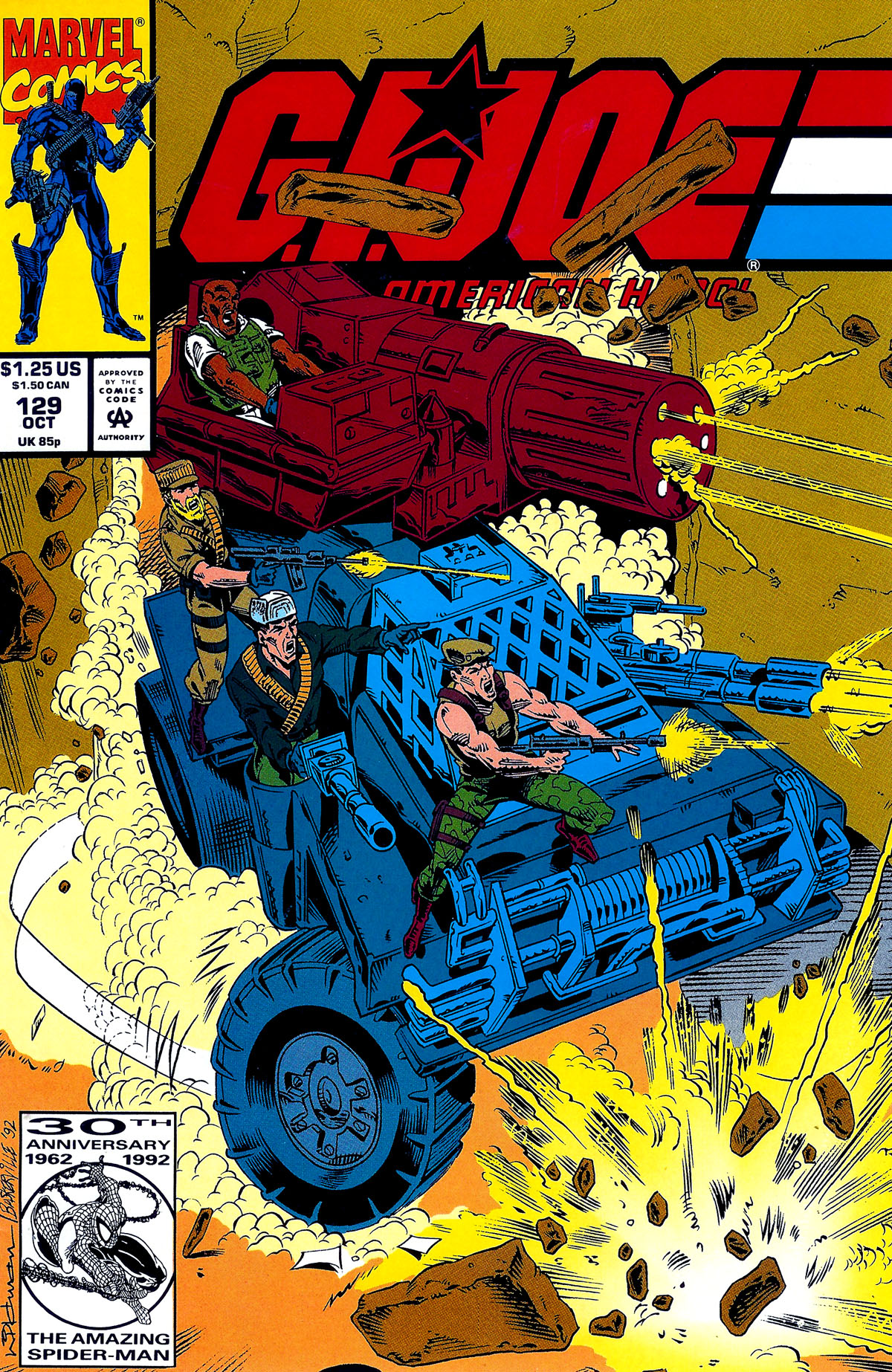 G.I. Joe: A Real American Hero 129 Page 1