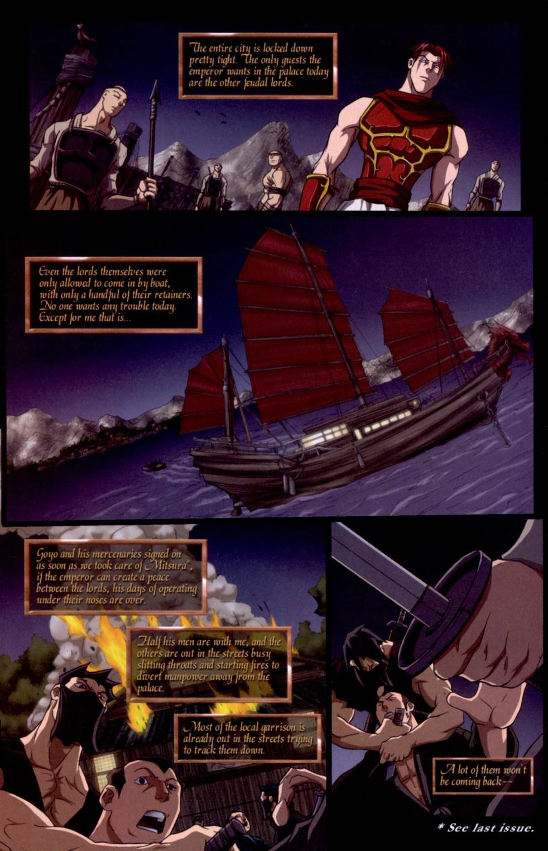 Read online Shidima comic -  Issue #6 - 4