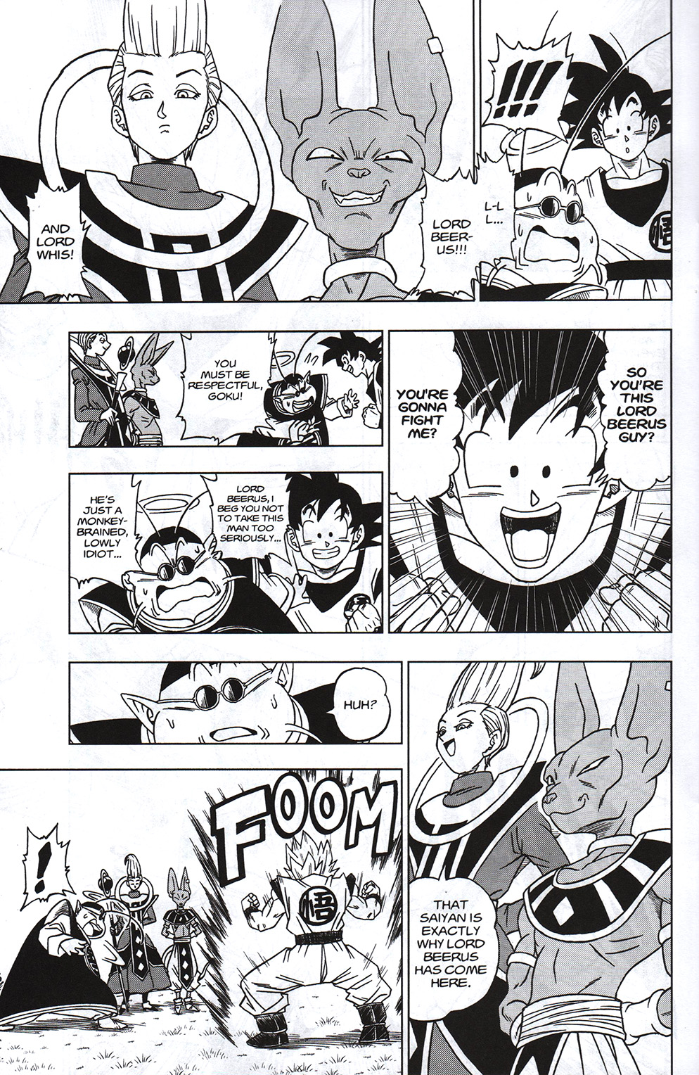 Read online Free Comic Book Day 2017 comic -  Issue # Dragon Ball Super - 8