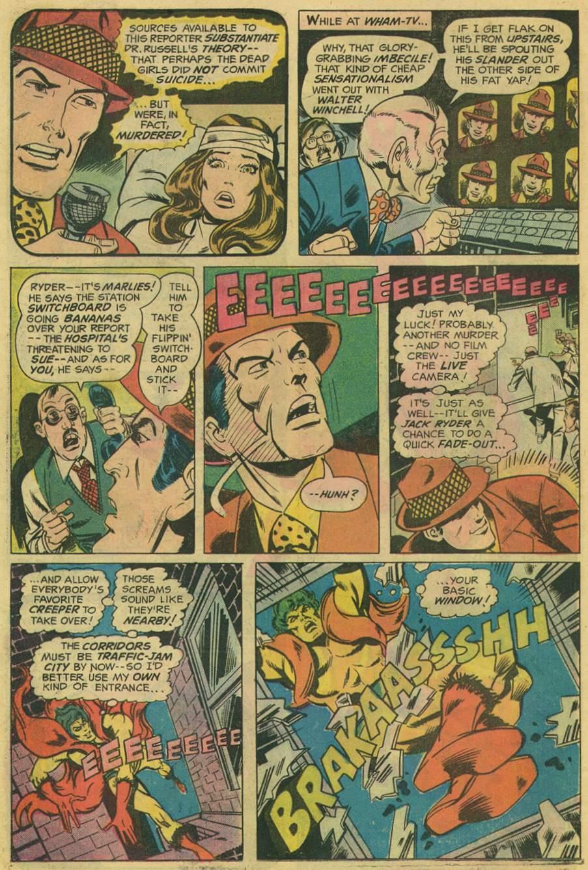 Read online Adventure Comics (1938) comic -  Issue #445 - 26