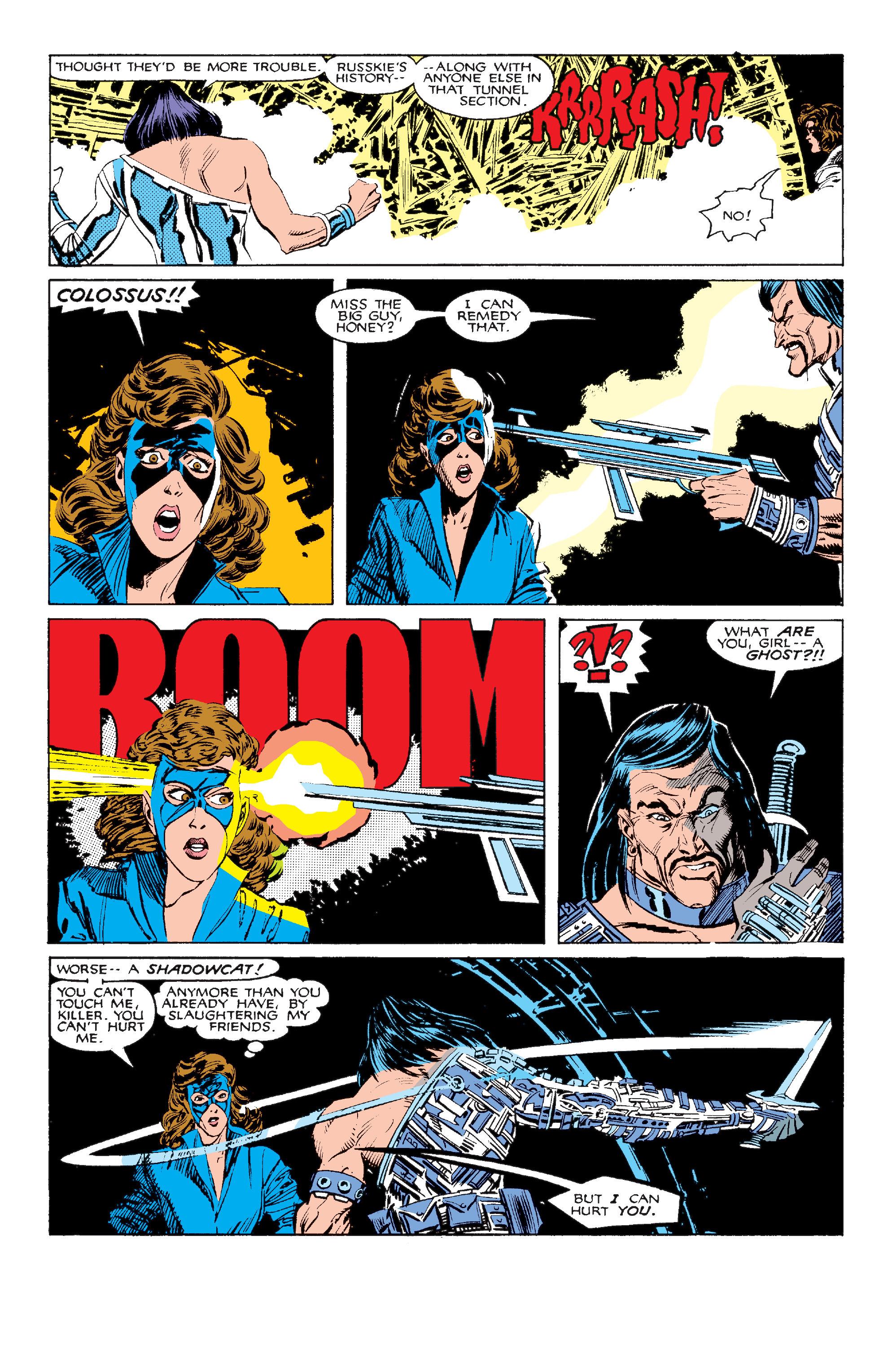 Read online Uncanny X-Men (1963) comic -  Issue #211 - 17