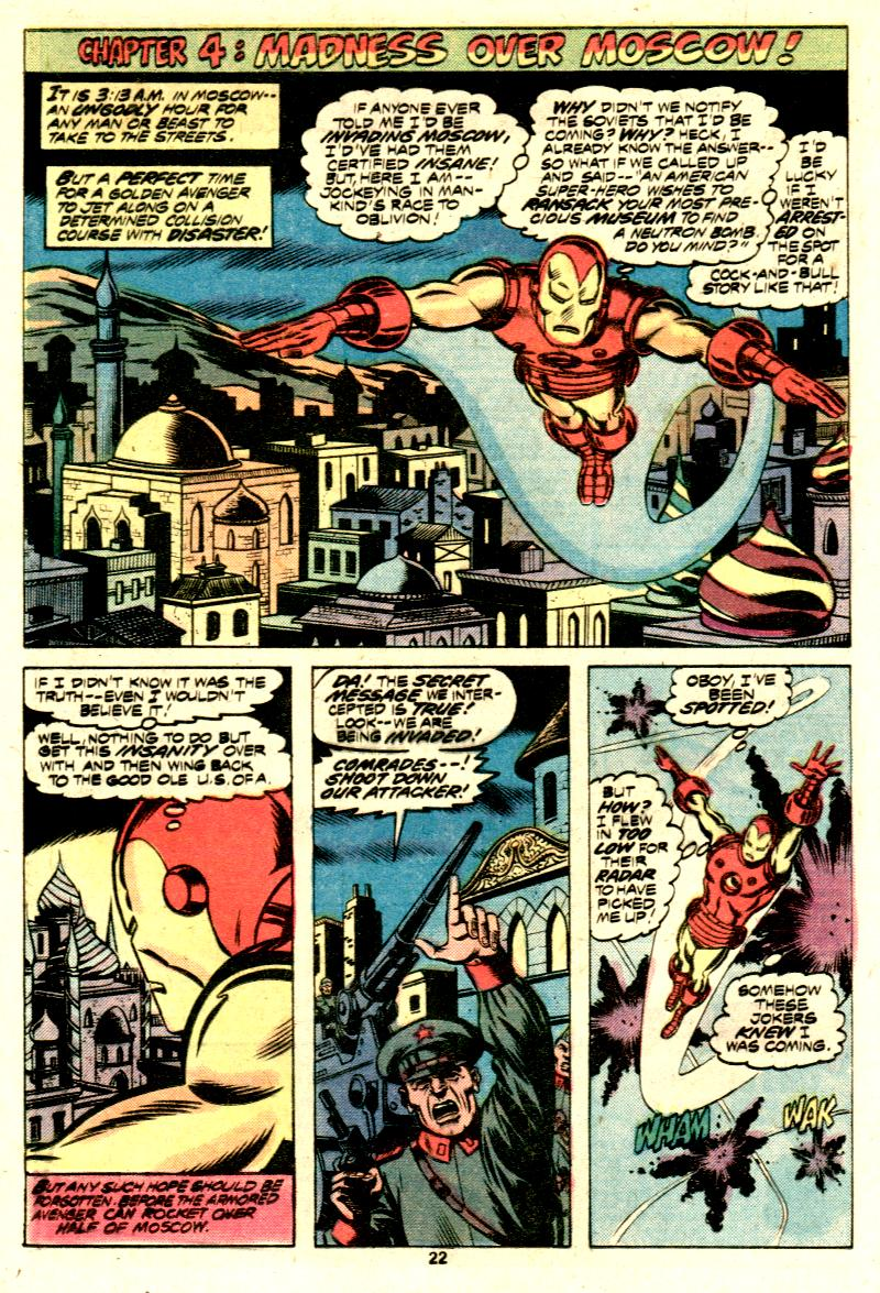 The Avengers (1963) 169 Page 13