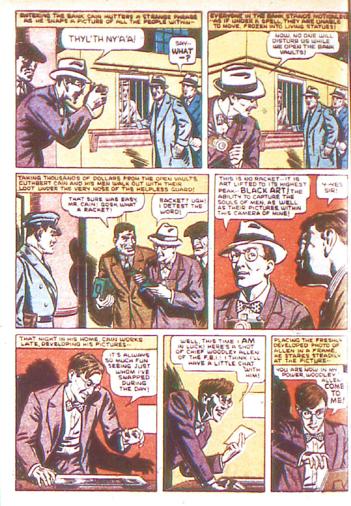 Read online Adventure Comics (1938) comic -  Issue #66 - 5