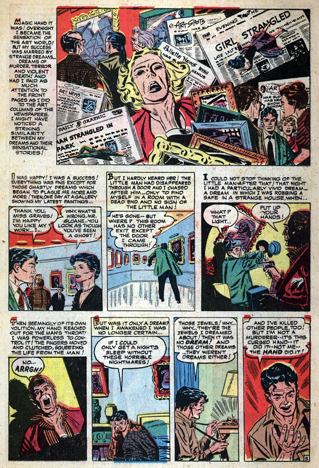 Journey Into Unknown Worlds (1950) issue 4 - Page 13