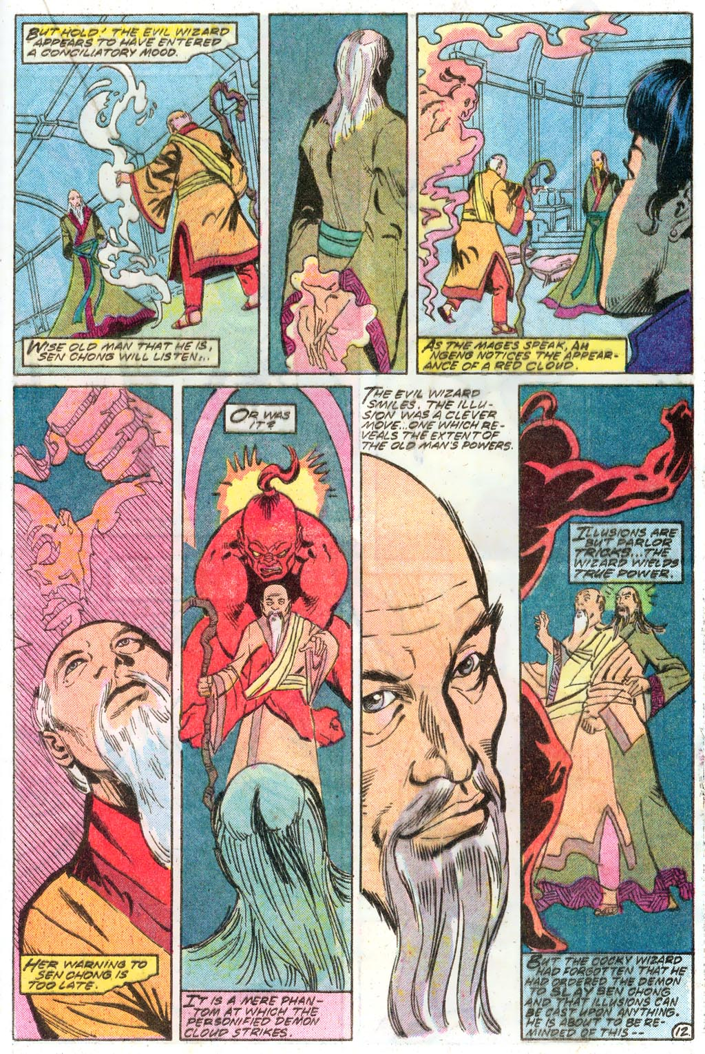 Elvira's House of Mystery Issue #1 #2 - English 39