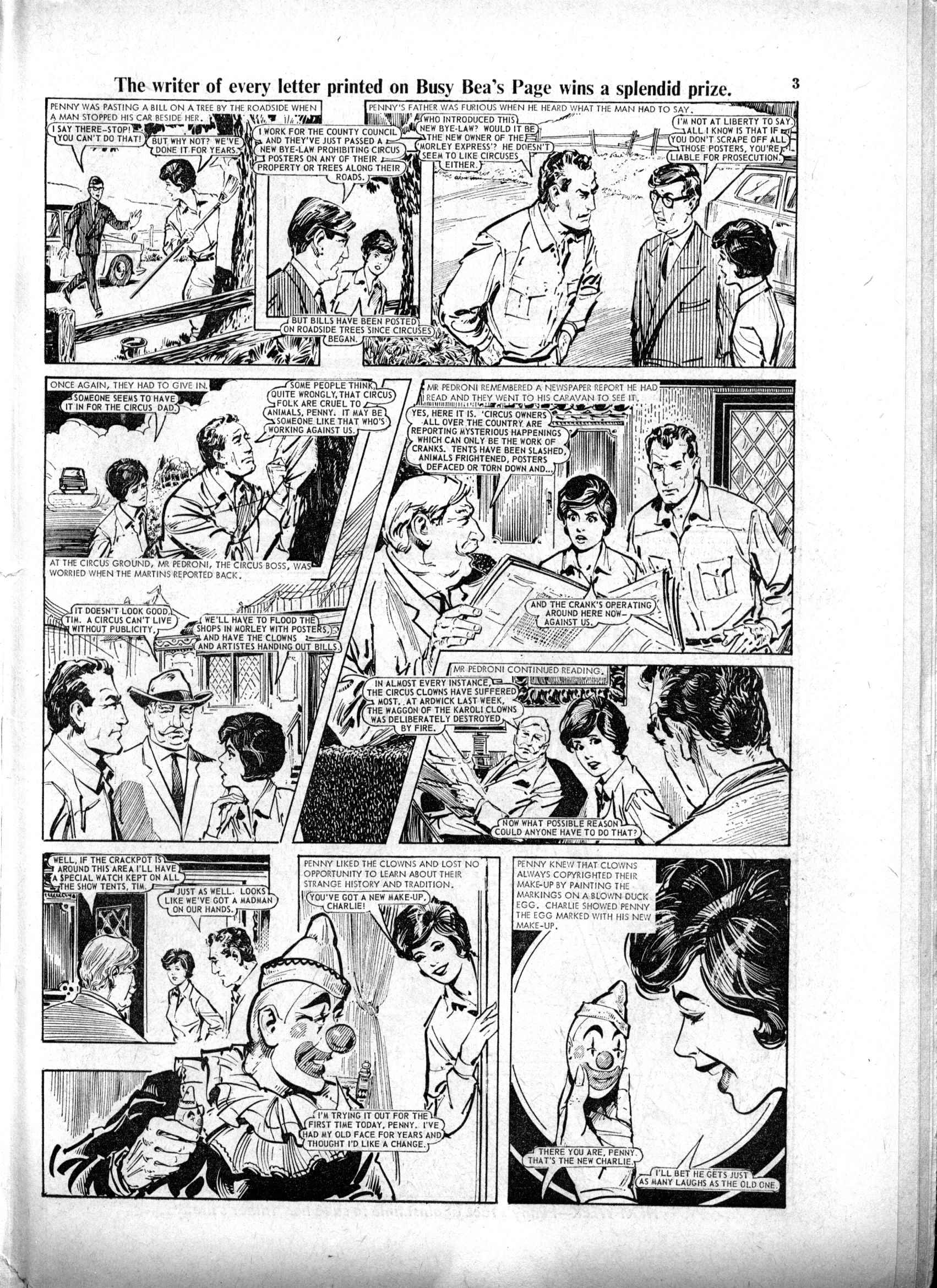 Read online Judy comic -  Issue #223 - 3